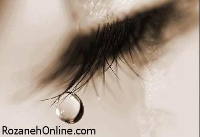 فواید گریه کردن و تاثیرات فوق العاده آن بر بدن
