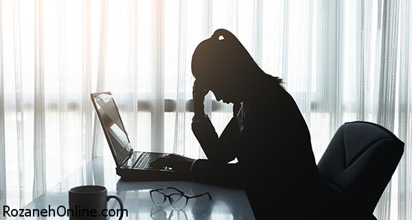 احساس استرس با کار در محیط های مردانه