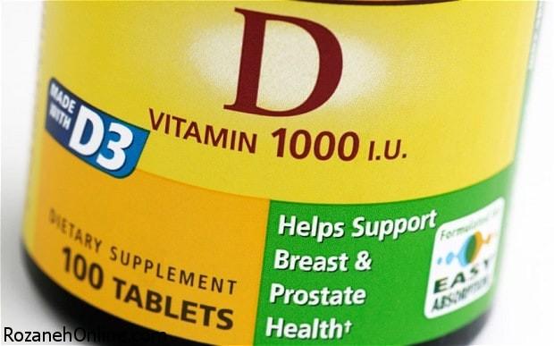 فایده های ویتامین D برای بیماری ام اس