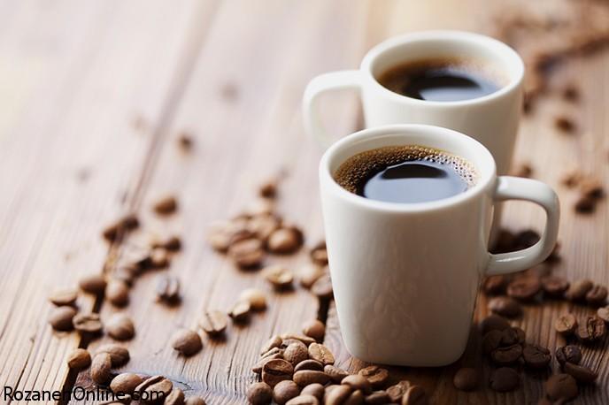 مصرف روزانه قهوه را از یاد نبرید