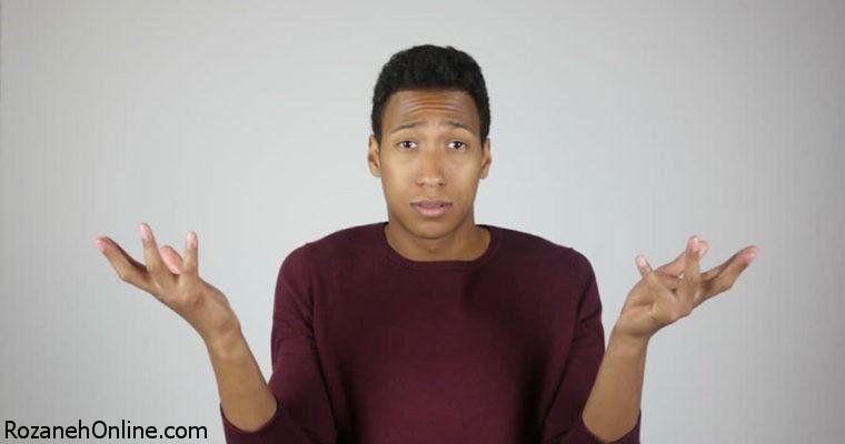 رایج ترین مشکلات جنسی در مردان