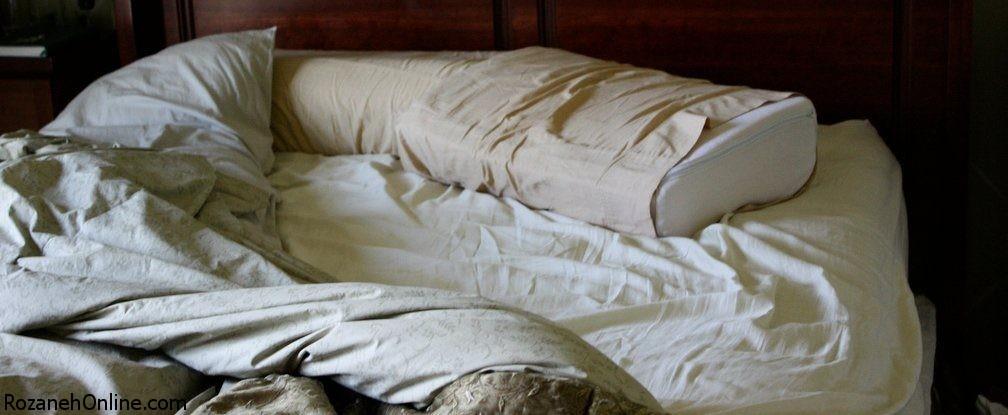 رختخواب خود را به سرعت جمع نکنید