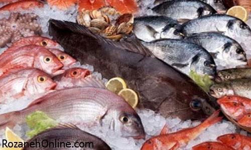 تهیه مواد آرایشی از گوشت ماهی