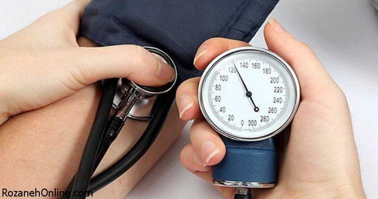 کنترل اختلالات مربوط به فشار خون
