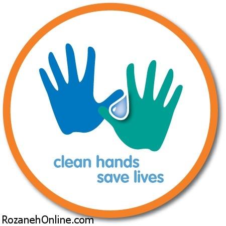 حفظ سلامت بدن با شستن دستها
