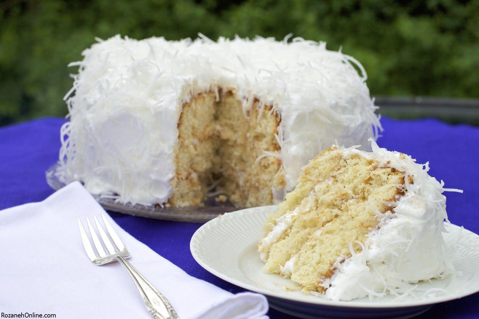 دستور پخت کیک نارگیلی بهمراه خواص فوق العاده نارگیل