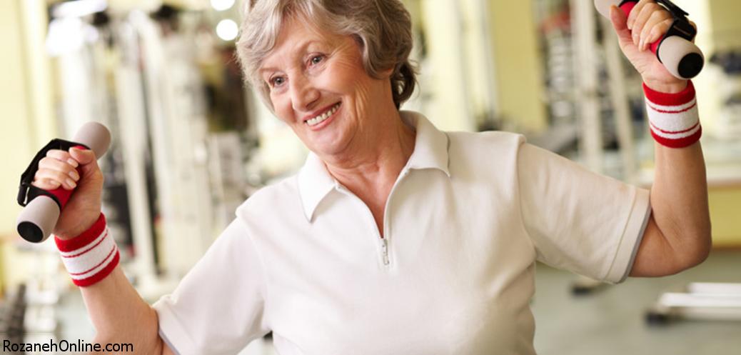 طریقه برنامه ریزی برای فعالیت بدنی و ورزش افراد مسن