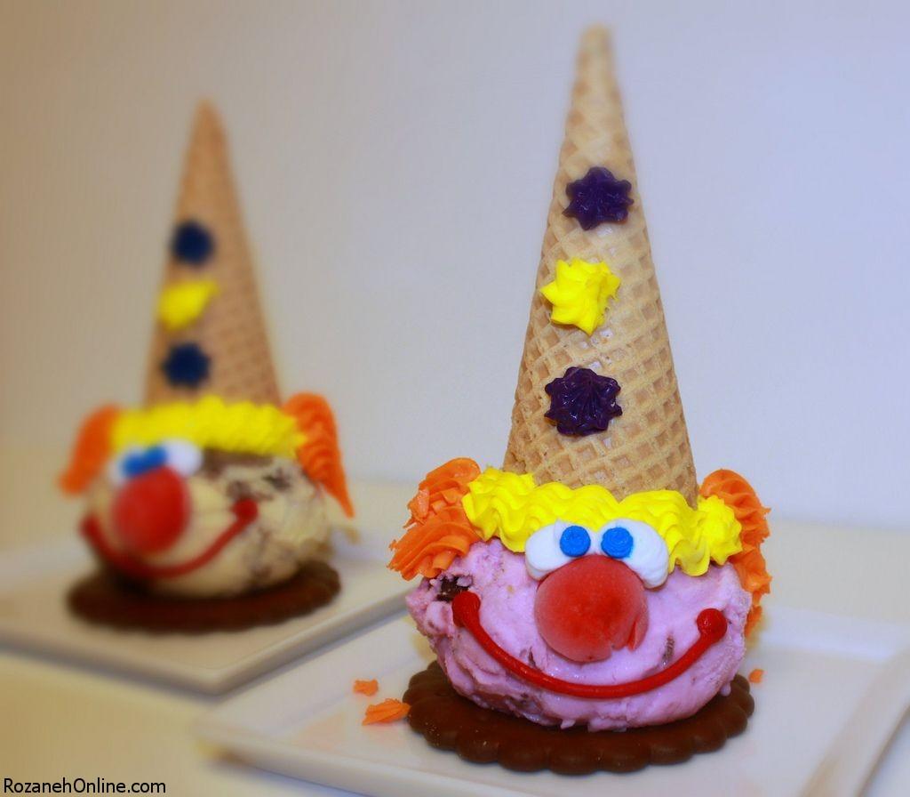 طرز تهیه بستنی دلقکی ویژه مراسم تولد کودکان