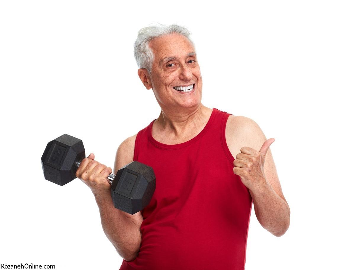 فواید آگاهی از آمادگی جسمانی سالمندان