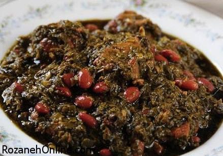 طرز تهیه قورمه سبزی گیاهی بدون گوشت