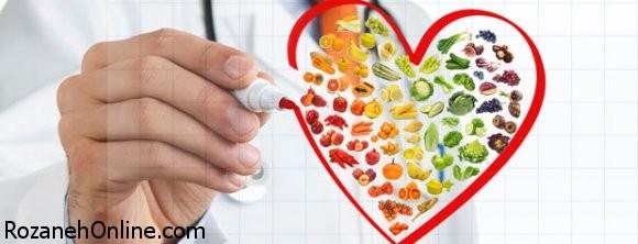 ترفندهای خوراکی برای کنترل بیماریهای قلبی