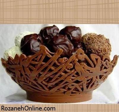 دستور درست کردن کاسه شکلاتی با روش زیر