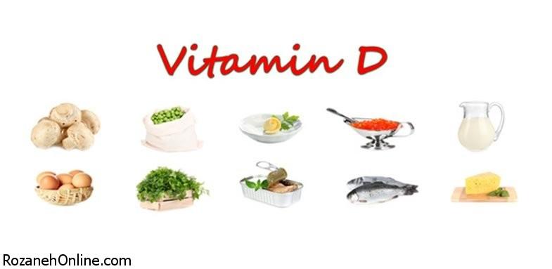 تاثیر ویتامین دی بر امراض قلبی