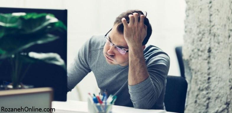تمرکز ضعیف و مشکلات روحی در مردان
