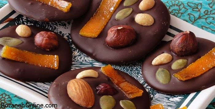 طرز تهیه شکلات آجیلی همراه با تمام مغزیجات