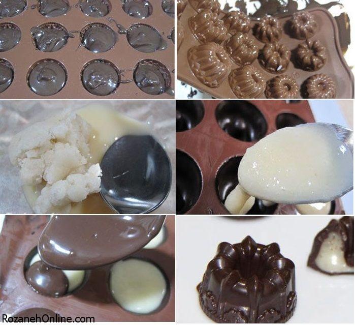 طرز تهیه شکلات مغزدار کاملا خانگی