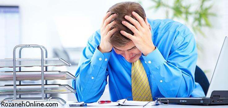 آسیب های مختلف استرس کاری برای بدن