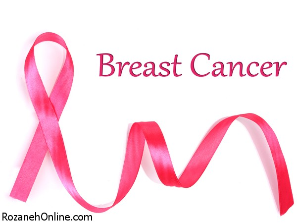 تاثیر اورانوفین بر انواع سرطان های زنانه