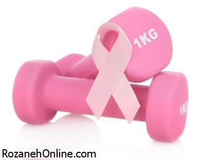 رمز و راز ورزشی برای مبتلایان به سرطان