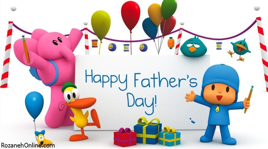 چگونه روز پدر را جشن بگیریم