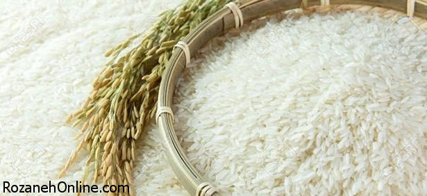 مصرف برنج و راهنمایی های مربوط به آن