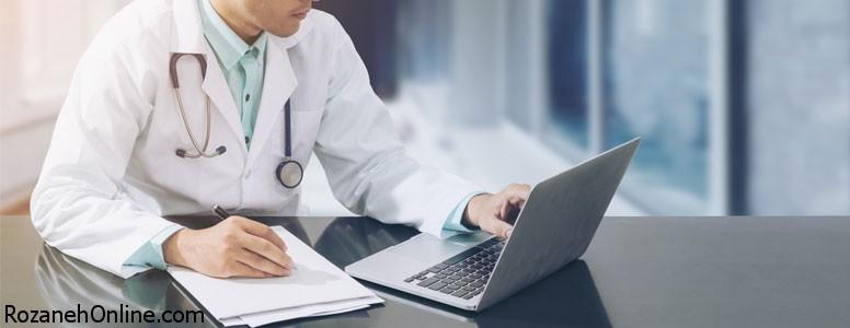 آموزش آنلاین برای از بین بردن استرس انسولین در بین متخصصان