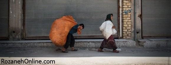 تاثیرات منفی فقر در دوران کودکی