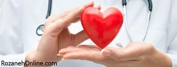 روش های درمان مشکلات قلبی