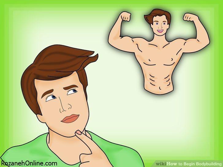 آیا قبل از شروع بدنسازی باید وزن کم کنیم؟