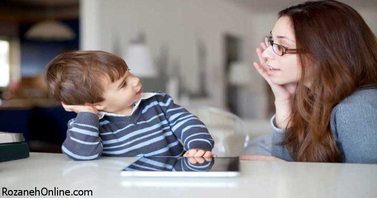 آموزش بیان احساسات به کودک