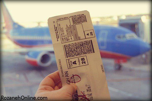 بلیط هواپیما برای سفری ارزان