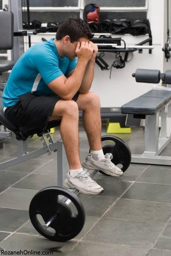 تعاریف  متفاوت از خستگی بدن و تاثیر ورزش بر آن