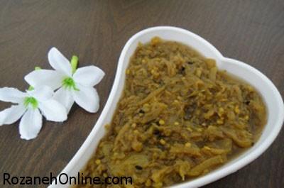 ترشی بادنجان کبابی همراه با بوی خوش دود بادنجان