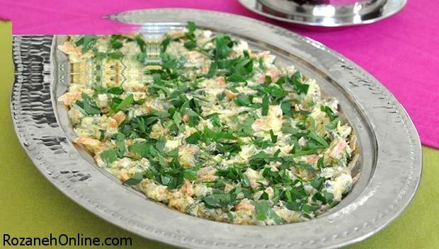 آموزش نورانیه با هویج پیش غذای ترکیه
