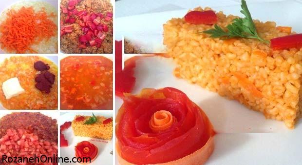 بلغور پلو با هویج یک غذای خودمونی
