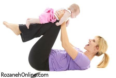 ورزش کردن  مادر بعد از یک ماه پس از  بدنیا آمدن نوزاد
