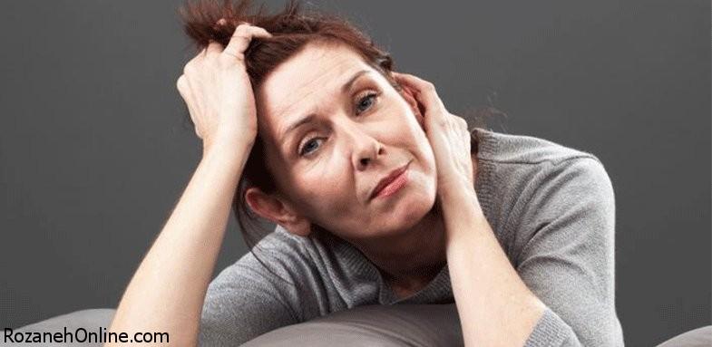درمان گرفتگی ناشی از یائسگی
