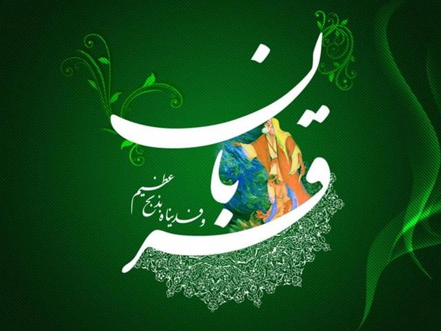 متن تبریک عید قربان بهمراه زیباترین پیام ها