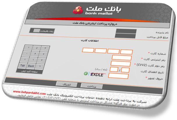خرید اینترنتی امن و ایمن داشتن با راهکارهای زیر