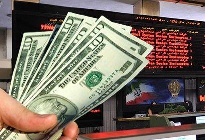 موفقیت در بورس با انتخاب سهام مناسب