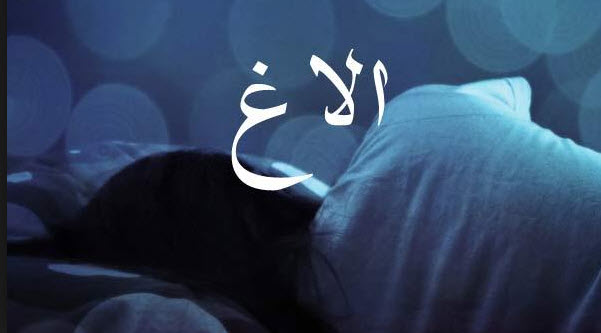 تعبیر خواب خر ماده نشانه چیست؟