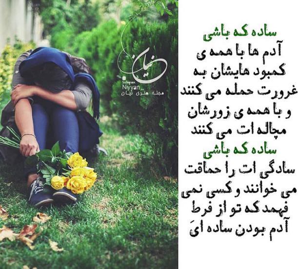 عکس عاشقانه + دانلود عکس نوشته های زیبا و مفهومی
