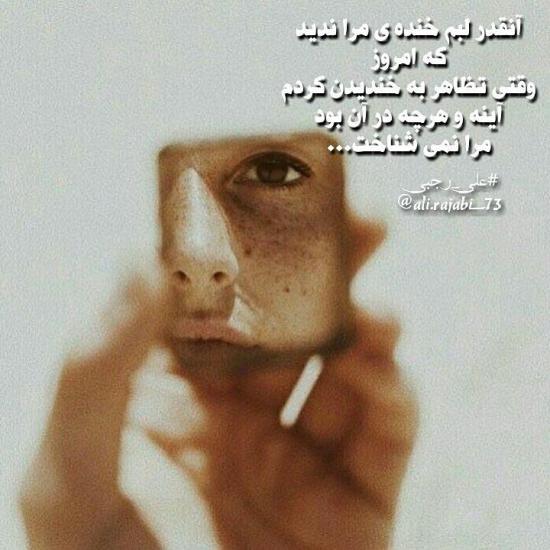 عکس نوشته درباره خیانت رفیق عاشقانه و مفهومی