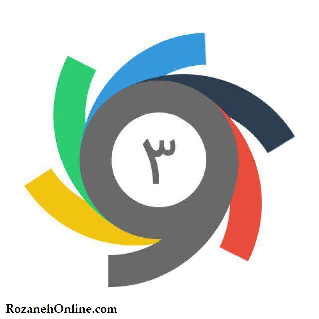 کانال تلگرام ورزش سه – چنل رسمی سایت ورزش 3