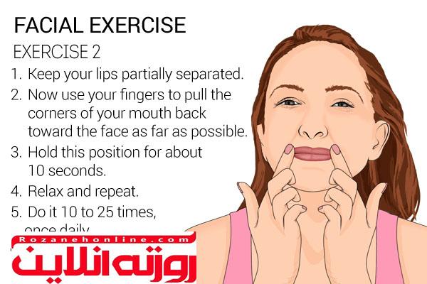 طریقه ورزش صورت برای درمان خطوط لبخند