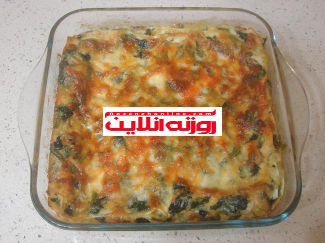 روش پخت لازانیای اسفناج با خامه