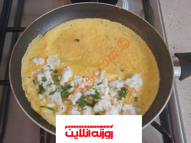 دستور پخت املت پنیر : املت اصیل ترکیه