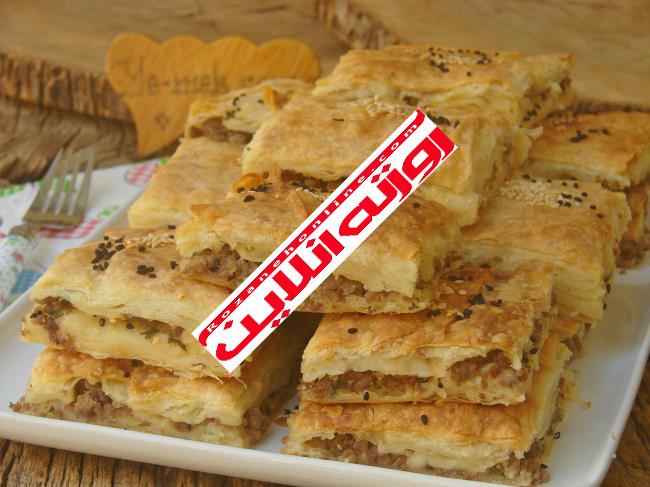 آموزش درست کردن بورک گوشتی با استفاده از خمیر یوفکا