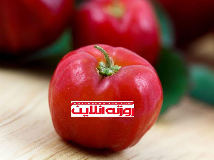 افزایش سلامتی با استفاده از میوه آسرولا