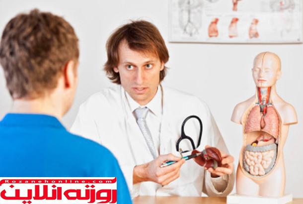 راهکار جدید طب سنتی برای مبارزه با درد کبد
